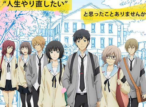RELIFE12